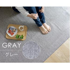 丸洗い対応 ラグマット/絨毯 【185cm×290cm グレー】 長方形 日本製 洗える 折りたたみ 軽量 カット可 『カルル』