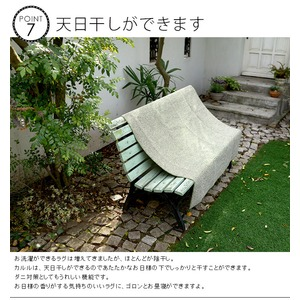 丸洗い対応 ラグマット/絨毯 【185cm×290cm ターコイズ】 長方形 日本製 洗える 折りたたみ 軽量 カット可 『カルル』