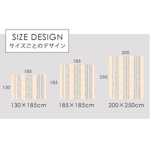 ツイスト調 ウレタン入 防音ラグ モル 185×185cm ベージュ