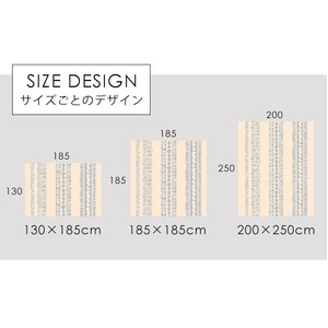 ツイスト調 ウレタン入 防音ラグ モル 200×250cm ベージュ