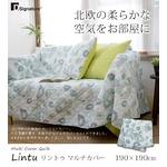 北欧デザイン マルチカバー 【190cm×190cm グレー】 正方形 綿100% 洗える キルティング リントゥ 『トシシミズ』