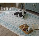 カランバン織ラグマット/絨毯 【130cm×190cm ブルー】 長方形 綿100% 耐熱 エジプト製 『ラバト』 〔リビング〕