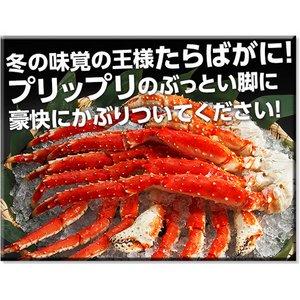 冷凍ボイルタラバ肩脚特選(エアブラスト) 1kg
