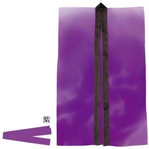 (まとめ)アーテック サテン製はっぴ/法被 【Lサイズ】 ロング丈 袖なし ハチマキ付き パープル(紫) 【×10セット】