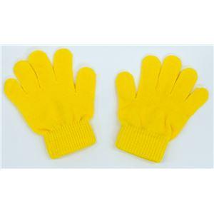 (まとめ)アーテック カラーのびのび手袋 【子供用サイズ】 アクリル製 イエロー(黄) 【×50セット】