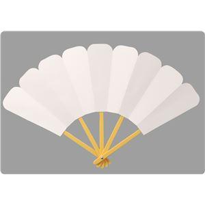 【訳あり・在庫処分】(まとめ)アーテック カラーダンス扇子/せんす 【無地】 紙/PP製 コンパクト ホワイト(白) 【×40セット】