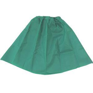 (まとめ)アーテック 衣装ベース 【マント・スカート】 不織布 グリーン(緑) 【×15セット】