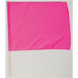 (まとめ)アーテック 旗/フラッグ 【小】 410×300mm ポリエステル・綿製 蛍光ピンク 【×40セット】