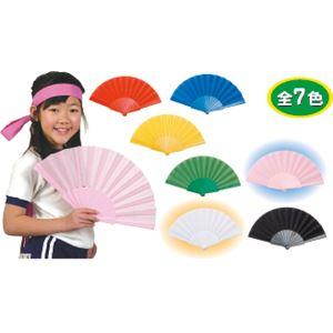 (まとめ)アーテック カラー扇子/せんす プラスチック製 ピンク(桃) 【×30セット】