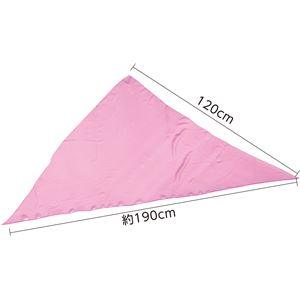 (まとめ)アーテック カラースカーフ三角型 桃 【×40セット】