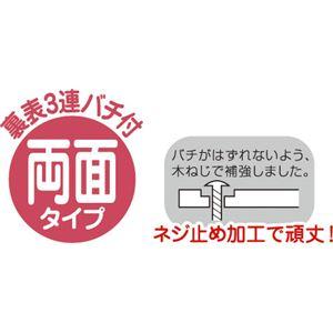 (まとめ)アーテック カラー鳴子/なるこ 【両...の紹介画像4