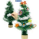(まとめ)アーテック クリスマスツリー作り 【×15セット】