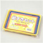 (まとめ)アーテック 紙すきセット 【×15セット】