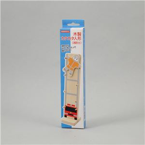 木製カタカタ人形(消防士) - 拡大画像