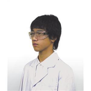 (まとめ)アーテック 安全メガネ 【×15セット】