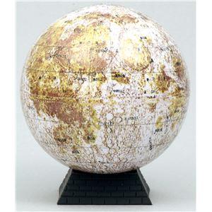 (まとめ)アーテック 小型月球儀 【×15セット】の商品画像