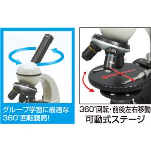 充電式ステージ可動顕微鏡