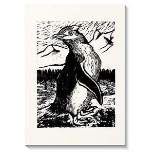(まとめ)アーテック 鳥の子紙 大(100枚) 【×5セット】