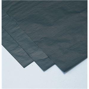 (まとめ)アーテック片面カーボン紙/感圧複写紙【大判用】10枚組300×450mm【×15セット】
