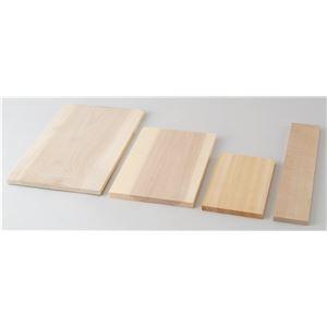 (まとめ)アーテック 木彫板 【朴木 B】 240×170×14mm 【×10セット】
