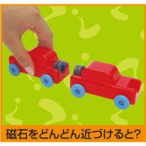(まとめ)アーテック 逃げる!くっつく!マグネットミニカー 【×18セット】