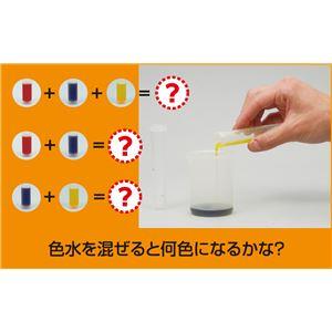 (まとめ)アーテック はじめての化学実験キット 【×18セット】