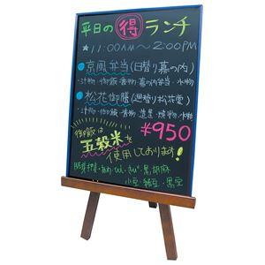 (まとめ)アーテック 簡易イーゼル/画架 【5...の紹介画像4
