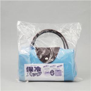 (まとめ)アーテック 折りたたみ保冷バッグ 【×36セット】