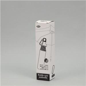 (まとめ)アーテック ボトルinアンブレラ(カルビナ付)ブラック(黒)/グレー 【×5セット】の写真1