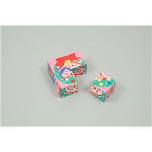 (まとめ)アーテック クリスマスキューブパズル 【×40セット】