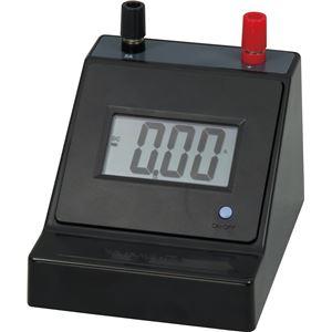 (まとめ)アーテック デジタル電流計 【×5セット】