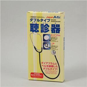 【訳あり・在庫処分】(まとめ)アーテックダブルタイプ聴診器【×10セット】