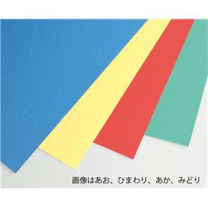 (まとめ)アーテック マーメイド紙 四切 50枚 しろ 【×5セット】