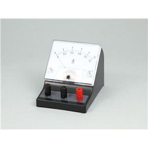 (まとめ)アーテック 交流電流計 【×5セット】