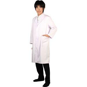 (まとめ)アーテック 白衣 男性用 【×5セット】
