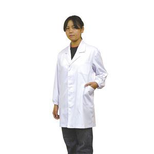 (まとめ)アーテック 白衣 児童用・生徒用 【×5セット】
