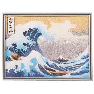 (まとめ)アーテック My Art Collection 砂絵富士山神奈川 【×24セット】