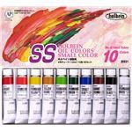 (まとめ)アーテック H 習作用油絵具10色 SSセット 【×5セット】