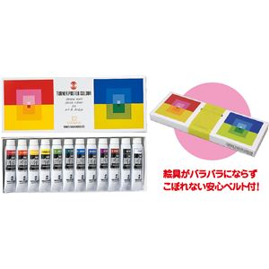 T PC 11ml 12色スクールセット