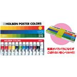 H PC 11ml 12色セット