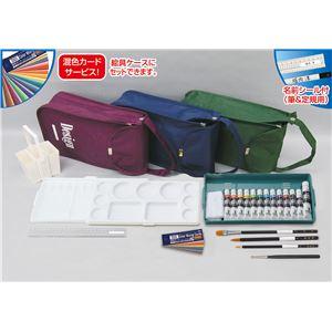 (まとめ)アーテック TPCデザインバッグセットBえんじ 【×5セット】