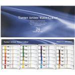 T 専門家用透明水彩絵具24色セット