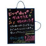 (まとめ)アーテック 簡易ブラックボード マーカー付 【×15セット】