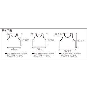 (まとめ)アーテック チームベスト/ビブス 【ゼッケン入り 10枚組】 大 ホワイト(白)