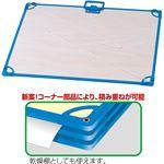 (まとめ)アーテック 新型フレーム付画板 【×5セット】