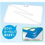 (まとめ)アーテック 新型フレーム付ホワイト画板(ホワイトボード) 【×5セット】