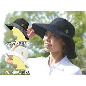 アーテック UVカットハット ベージュ 【×5セット】 h01
