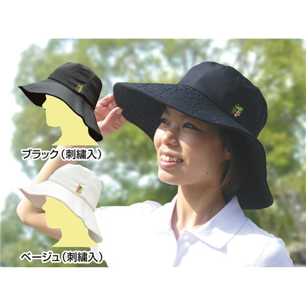 アーテック UVカットハット ベージュ 【×5セット】f00