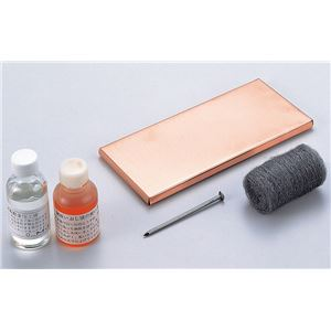 (まとめ)アーテック 銅板表札 【×10セット】の商品画像