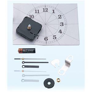 (まとめ)アーテック クォーツ時計 Aセット(ブルー(青)箱) 【×15セット】